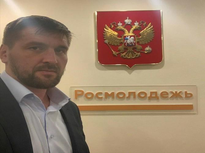 Брянский боец Виталий Минаков подтвердил свое назначение в Росмолодежь