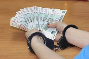 На Брянщине средний размер взятки составил 195 тысяч рублей