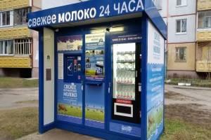 В Брянске киоски возле Бежицкого рынка и «Линии» заменят молокоматами