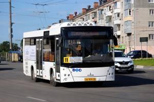 В Брянске увеличили количество автобусов №11 в будние дни
