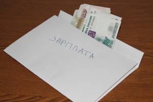На Гордеевском сельхозпредприятии работникам давали зарплату в конверте