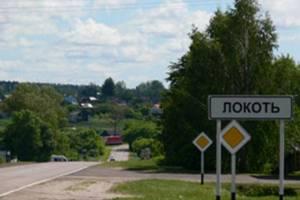 В брянском поселке Локоть приступили к ремонту дворов на проспекте Ленина