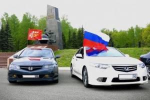 В брянском поселке Климово 24 июня планируют устроить автопробег