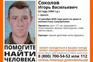 В Брянске пропал 52-летний Игорь Соколов