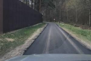 К резиденции правительства Брянской области проложили новый асфальт
