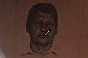 Появилась ориентировка на стрелявшего в полицейского в Брянске