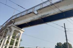 На вокзале «Брянск-Орловский» перенесли снос пешеходного моста