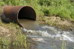 В Брянске износ канализационных сооружений превысил 70%
