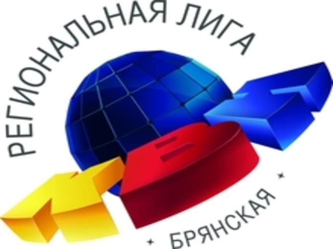 В Брянске состоится финал областной лиги КВН