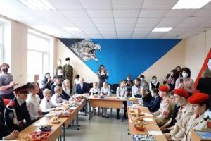 В Брянске наградили лауреатов конкурса «Письмо солдату»