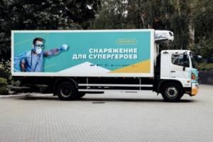 В Брянск приедет грузовик со снаряжением для супергероев