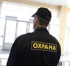 В Брянске ЧОП незаконно заработал больше 3 миллионов рублей