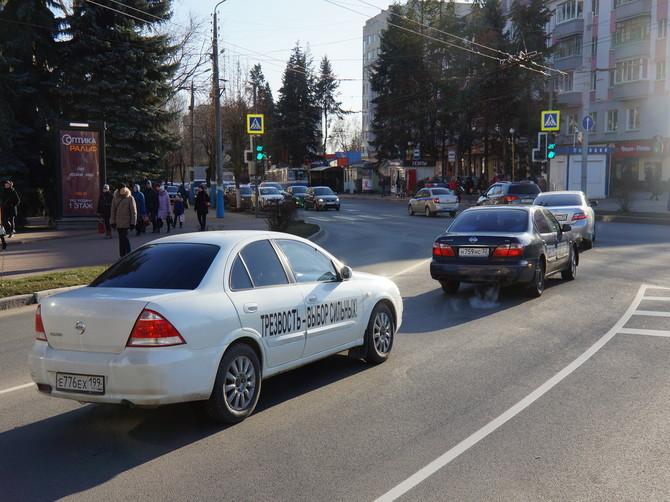 В Брянске прошел автопробег «Трезвый водитель»
