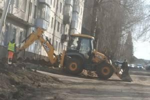 В Брянске стартовал капитальный ремонт переулка Осоавиахима