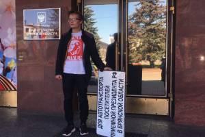 Брянский блогер пригрозил чиновникам болгаркой и кусачками