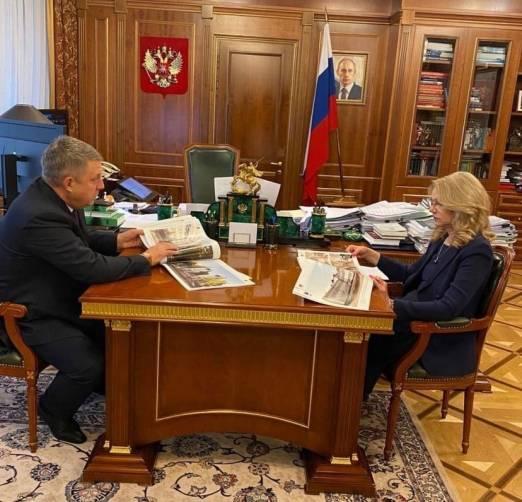 Брянский губернатор встретился с вице-премьером Татьяной Голиковой