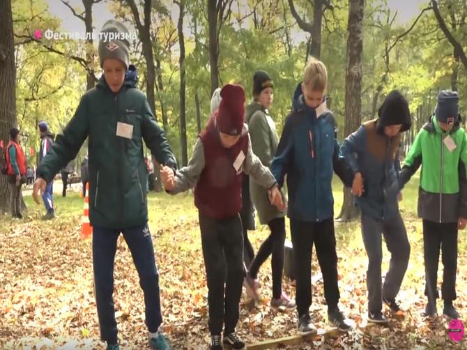 В Брянске стартовал детский фестиваль спортивного ориентирования