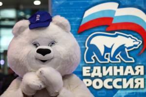 «Ругаются и плюются»: об отношении брянцев к партии «Единая Россия»