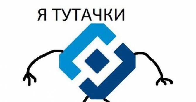 Сайт брянского Роскомнадзора восстановил работу