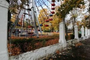 Для новозыбковского парка купят игровое оборудование за миллион рублей