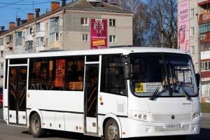 В Брянске добавят два дополнительных автобуса №23Д