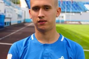 Новичком брянского «Динамо» стал Данила Бутримов