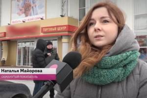 В Брянске продавца мебели обвинили в афере на 1,5 миллиона рублей