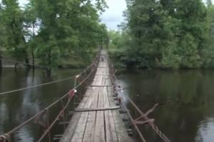 Красивейший подвесной мост под Брянском оказался бесхозным