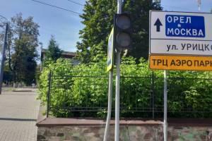 Мэр Брянска раскрыл тайну отключенных светофоров