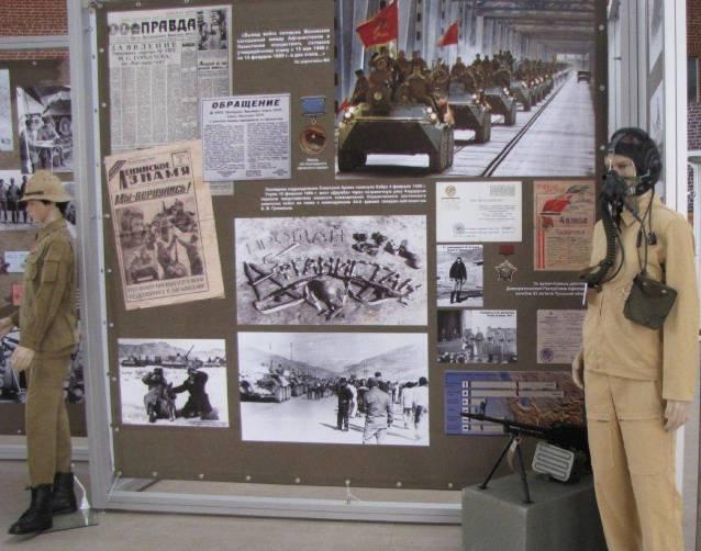 Брянцев пригласили на выставку «По крупицам память соберем»