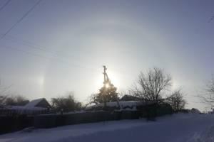 Жители Дятьково в День влюбленных увидели «зимнюю радугу»