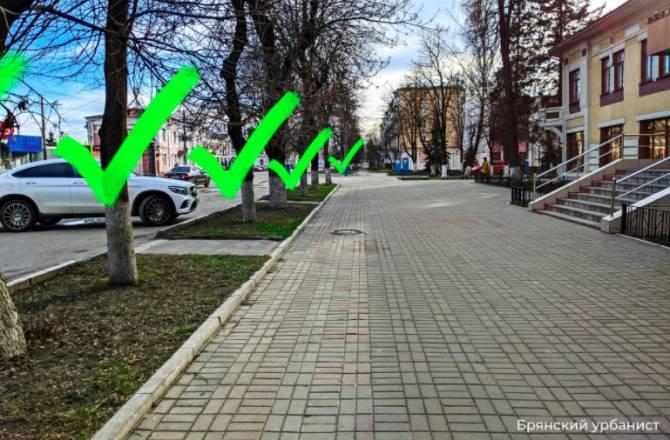 Брянск спасли от варварского расширения улицы Ульянова