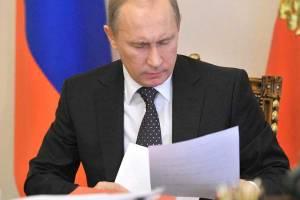 В Брянске жители улицы Новозыбковской обратились к Путину