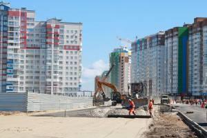 В Брянске стартовало строительство дороги по улице Грибачева