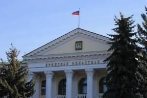 Депутаты брянской облдумы проведут заседание 25 марта