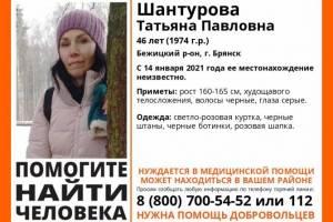 На Брянщине нашли живой пропавшую 46-летнююТатьяну Шантурову