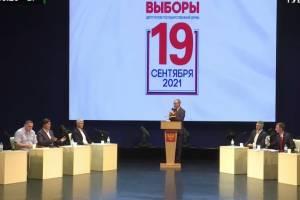 Брянские кандидаты в депутаты ГосДумы возмутились затыканием ртов