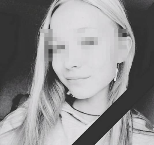 Погибшая 14-летняя брянская школьница любила танцы и лошадей