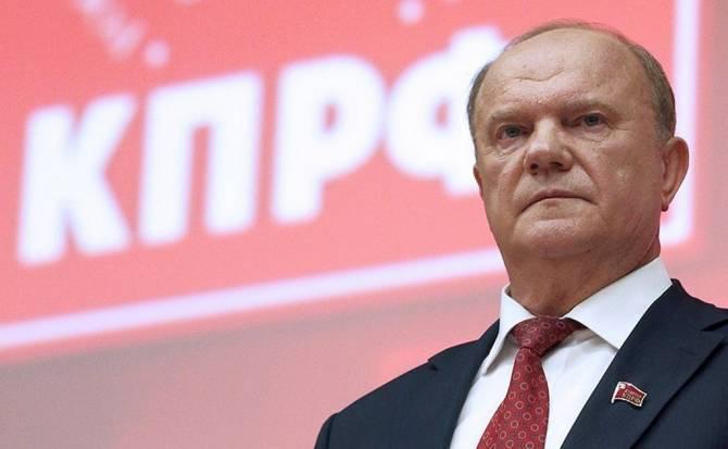 Зюганов потребовал показательного суда над фальсификаторами выборов на Брянщине