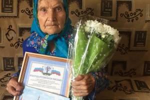 Президент Путин поздравил с 90-летием брянскую долгожительницу