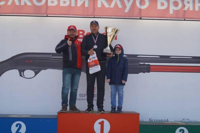Брянец победил на Чемпионате ЦФО по стендовой стрельбе