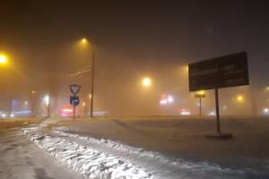 Брянских водителей предупредили о тумане и гололедице на дорогах