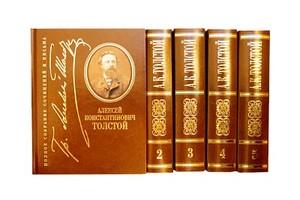 Брянские библиотеки пополнились собранием сочинений А.К.Толстого