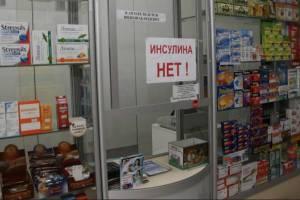 Проблема с дефицитом инсулина «Тресиба» докатилась до Брянского района