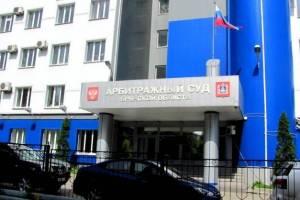 Брянский суд заказал мебель и чудо-кресло за 17 млн рублей