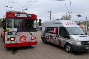 По Брянску пустили патриотический троллейбус №14