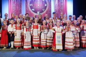 Брянская «Зарянка» отличилась на международном конкурсе в Смоленске