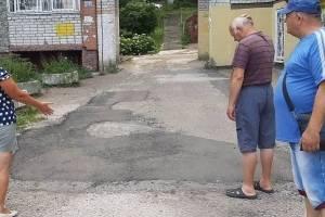 В Брянске депутат назвала убогий ремонт асфальта удовлетворительным