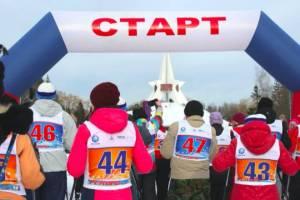 В Брянске из-за «Лыжни России» ограничат движение