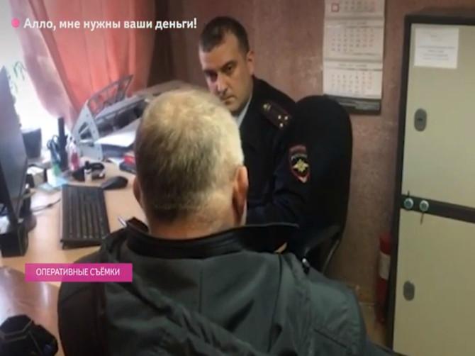 Брянцы за неделю подарили мошенникам 1,4 млн рублей